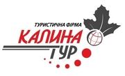 Екскурсійне обслуговування у Львові