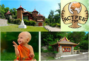 Тур «Украинский Тибет»