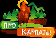 Детский отдых в Закарпатье