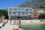 Незабываемый отдых в Хотватии. Drvenik. Отель Pansion Mol