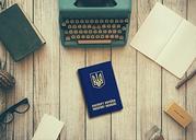Загранпаспорта,  страхование,  отдых в Украине.