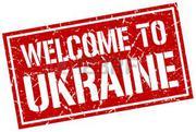 Ваучер,  приглашения и визы для иностранцев в Украину